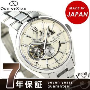 今ならクーポン利用で1000円OFF オリエントスター モダンスケルトン 自動巻き オープンハート WZ0281DK 腕時計|nanaple