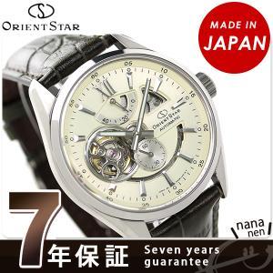 オリエントスター モダンスケルトン 自動巻き オープンハート WZ0291DK 腕時計|nanaple