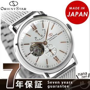 オリエントスター クラシックスケルトン 自動巻き 腕時計 WZ0311DK|nanaple