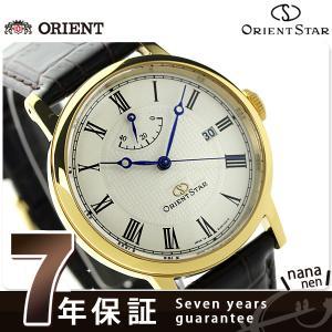 オリエントスター エレガントクラシック 自動巻き WZ0321EL 腕時計|nanaple