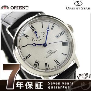 オリエントスター エレガントクラシック 自動巻き WZ0341EL 腕時計|nanaple