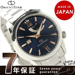 今ならクーポン利用で1000円OFF オリエントスター パワーリザーブ 自動巻き 腕時計 WZ0351EL|nanaple
