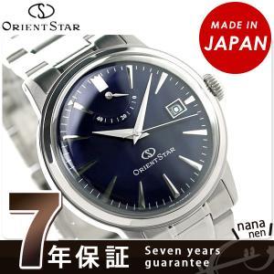 今ならクーポン利用で1000円OFF オリエントスター クラシック パワーリザーブ WZ0371EL 自動巻き 腕時計|nanaple