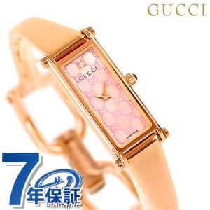 GUCCI グッチ 時計 1500 ダイヤモンド レディース YA015559