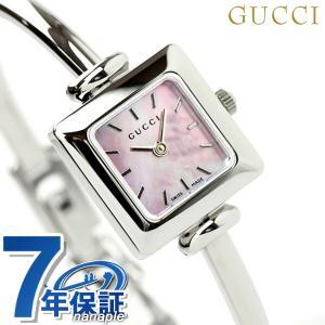 GUCCI グッチ 時計 1900 レディース ピンクシェル YA019519