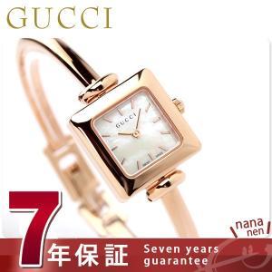 GUCCI グッチ 時計 1900 レディース YA019520|nanaple