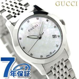 GUCCI グッチ 時計 Gタイムレス ダイヤモンド レディース YA126535