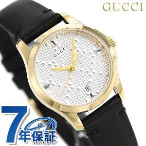 GUCCI グッチ 時計 Gタイムレス 28mm レディース 腕時計 YA126571