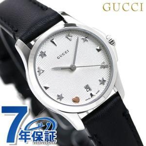 グッチ Gタイムレス 29mm レディース 腕時計 YA126574 GUCCI 時計 シルバー×ブ...