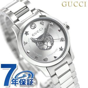 グッチ Gタイムレス 27mm 猫 レディース 腕時計 YA126595 GUCCI 時計 シルバー