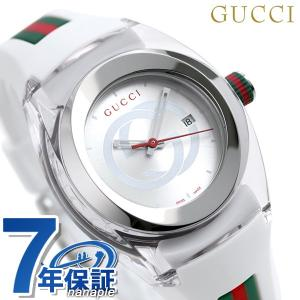グッチ シンク 36mm レディース 腕時計 YA137302 GUCCI シルバー×ホワイト