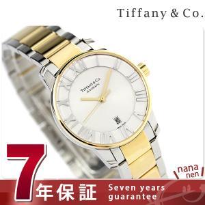 ティファニー アトラス ドーム レディース 腕時計 Z183...