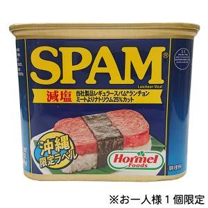 沖縄ではポピュラーなポーク缶詰。 炒め物や味噌汁などいろいろご利用できます。 沖縄のお土産にも最適。...