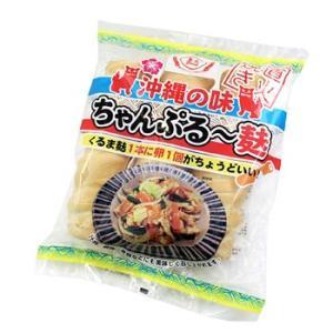 ちゃんぷるー麩 3本入 直火焼きくるま麩 (かりゆし製麩)