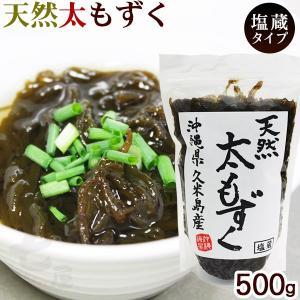 久米島産の貴重な天然もずくです。 沖縄産もずくの特徴はなんといっても太さ。 しっかりとした食感を感じ...