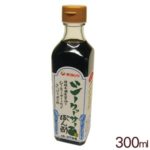赤マルソウ シークワーサーぽん酢 300ml