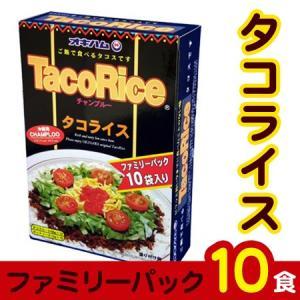 オキハム タコライス 10袋入 ファミリーパック