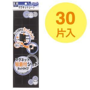 【マグエックス】マグネットシート マグネット粘着付シート【MSWFC−08 1枚】|nanbahc