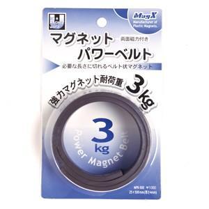 【マグエックス】マグネットシート マグネットシート【MPB−500 1枚】|nanbahc