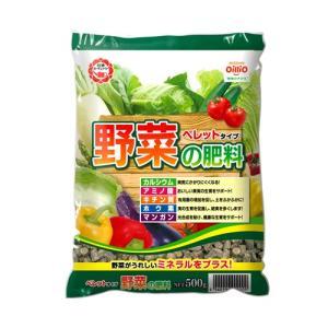 【日清ガーデンメイト】肥料 野菜の肥料 ペレット【 500g 】|nanbahc