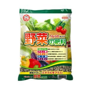 【日清ガーデンメイト】肥料 野菜の肥料 ペレット【 2kg 】|nanbahc