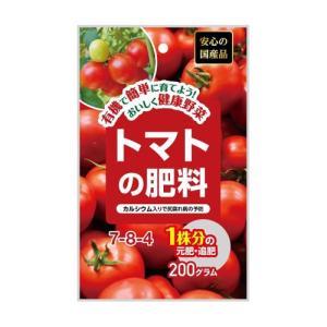 【大協肥糧】野菜専用肥料 トマトの肥料【 200g 】|nanbahc
