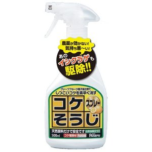 【パネフリ工業】駆除剤 コケそうじスプレー【 500ml 】|nanbahc
