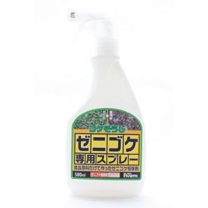 【パネフリ工業】駆除剤 コケそうじ ゼニゴケ専用スプレー【 500ml 】|nanbahc