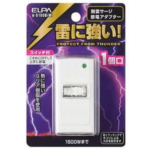 【エルパ】タップ サージ付節電タップ1P【A−S100B W】
