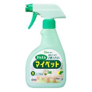 【花王】住居用洗剤 かんたんマイペット スプレー【400ml】