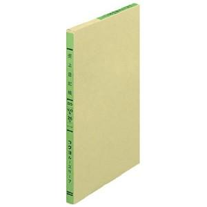【コクヨ】帳簿 三色刷りルーズリーフ 売上日記帳【リ−111 B5 100枚】|nanbahc