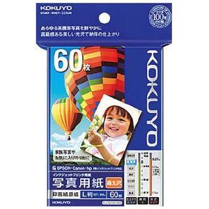 【コクヨ】OA用紙 IJP写真用紙 高光沢【KJ−D12L−60 L判 60枚入】