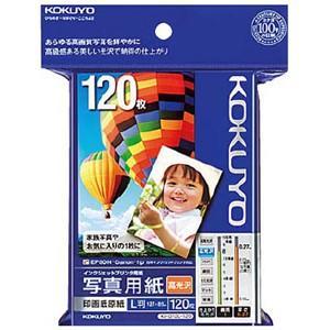 【コクヨ】OA用紙 IJP写真用紙 高光沢【KJ−D12L−120 L判 120枚入】