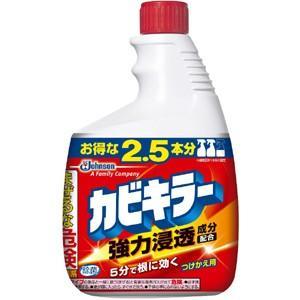 【ジョンソン】住居洗剤 カビキラー 特大 付替【1000g ...