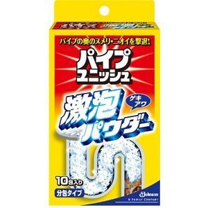 【ジョンソン】住居洗剤 パイプユニッシュ激泡パウダー【21g...