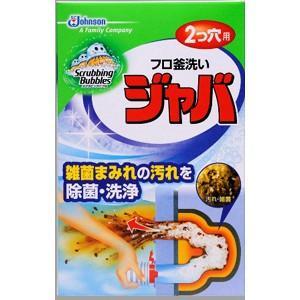 【ジョンソン】住居洗剤 スクラビングバブル ジャバ 2つ穴用...