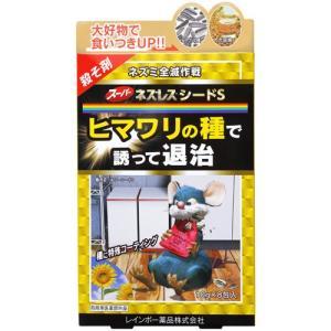 【レインボー薬品】殺鼠剤 スーパーネズレスシードS【 10g×8包 】|nanbahc