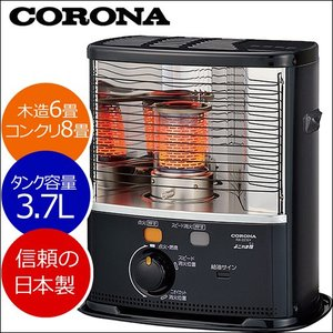 【コロナ】石油ストーブ【RX−2217Y−HD 木造6畳〜コ...