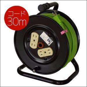 【日動】電源コード コードリール 延長コード 電工ドラム【30m DY-30】|nanbahc