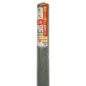 【ダイオ化成】防虫網 クラウンネット #24【 91cm×6m グレー 】|nanbahc