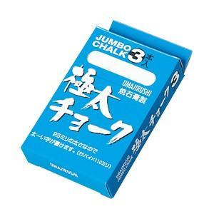 【馬印】チョーク チョーク 極太 3P【C391 白】|nanbahc