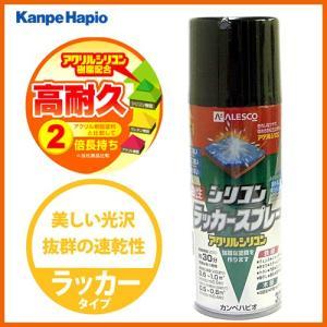 JAN 4972910362249 【カンペハピオ】スプレー塗料 シリコンラッカースプレー【300m...