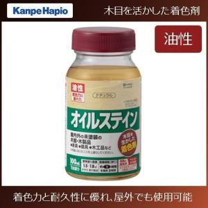 JAN 4972910393052 【カンペハピオ】油性ステイン オイルステインA【100ml ナチ...