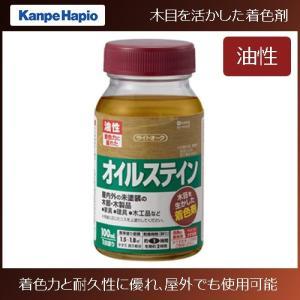 JAN 4972910393069 【カンペハピオ】油性ステイン オイルステインA【100ml ライ...