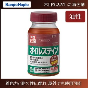 JAN 4972910393083 【カンペハピオ】油性ステイン オイルステインA【100ml マホ...