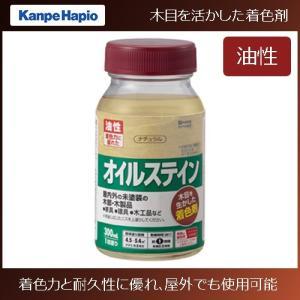 JAN 4972910393151 【カンペハピオ】油性ステイン オイルステインA【300ml ナチ...