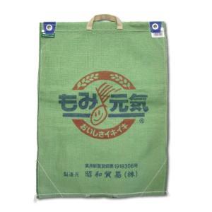 【昭和貿易】コンバインメッシュ袋 もみ元気【両取手】 nanbahc