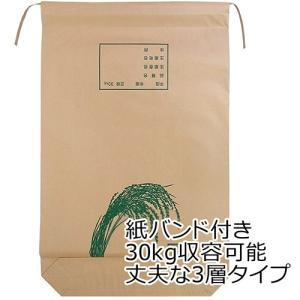 【昭和貿易】米袋 米袋 紙バンド付【30kg】在庫有ります