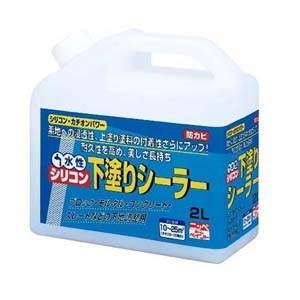 【ニッペホームプロダクツ】シーラー 水性シリコン下塗りシーラー【2L】