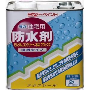 【ニッペホームプロダクツ】塗料 住宅用防水剤【屋外用 2L】